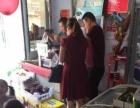 南阳路博颂路 蔬菜超市急转(个人转让)