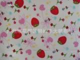 英国田园Cath Kidston同款草莓印花防水防污布料 贴合透