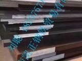 天津 Q345D 钢板 哪里有 Q345D 钢板 切割
