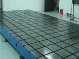 T型槽平台厂家 T型槽平台标准 T型槽平台尺寸 T型槽平台