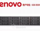 双机热备服务器_联想RD650 成都代理商现货