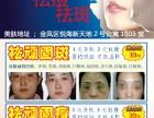 银川专业祛痘中心解决皮肤所有问题男士去痘印祛疤痕签约治疗痘疤