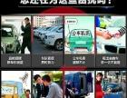 上海汽车GPS拆除安装,嘉定GPS拆除安装