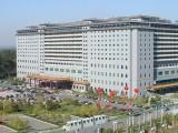 北京大型会议酒店哪家好, 北京九华山庄温泉度假村