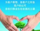 漳州格兰仕洗衣机网站漳州各点售后服务维修中心电话