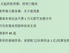 华商所微jiao易云交yi加盟 金融