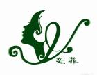 郑州专业祛斑祛痘找奕菲