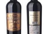 红酒商行批发代工实体店国产进口红酒货源品牌代理价格