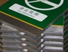 金属铝材装饰印花彩绘铝扣板档板天花地铁广告展示牌加工