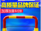 深圳智能遥控车位锁销售厂家诚信高于一切欢迎告知