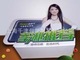厂家生产  PVC彩印广告展示牌  三角展示牌立牌 质优价廉