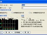 PS2000钢结构设计软件V7.3带加密狗 送教程