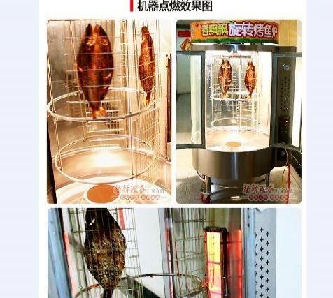 香飘飘醉炉烤鱼加盟 特色小吃 投资金额 1万元以下图片