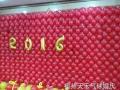 宿州节庆气球策划
