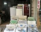 真正的20多年家電維修鋪出售冰箱 洗衣機 質量售后