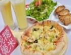 PizzaFamily西餐 诚邀加盟