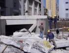 保定雄县切割公司专业混凝土墙拆除破碎 楼梯拆除