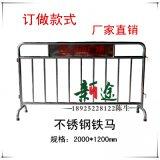 新途交通设施厂家直销各类不锈钢活动式防护栏纯钢打造永不生锈