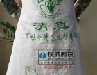食品厂专用防水围裙 牛津布围裙定制加工,可印logo质量保证