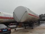 清洁能源液化天然气-液化天然气LNG