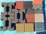 透水地磚系列