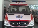 天津救护车长途转送120跨省转院-紧急救护服务