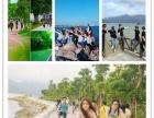 惠州大亚湾较好玩的农家乐,较专业的户外旅程!