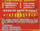 广州云在指尖电子商务有限公司