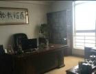 铁西广场新玛特250平精装修带全套办公家具
