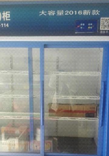 冰柜亏本处理