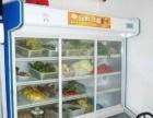 麻辣烫冰柜转让