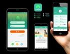 个人兼职,app美工平面UI画册易拉宝