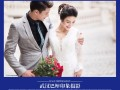 武汉口碑好的婚纱摄影