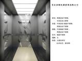 重庆电梯装饰/贵阳电梯装饰