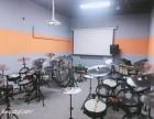 西安未央路教架子鼓教吉他教音乐