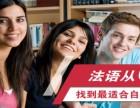 上海日语培训学校 各层次课程任你选