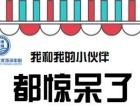 立德教育东庆南校区周年庆,开启较低价的学霸模式!
