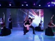 拉丁舞伦巴女子基本舞步教学大全 葆姿舞蹈学校