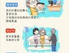 50-80岁老人意外险和防癌险 免体检