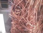 厦门废铜回收,青铜,磷铜,紫铜,红铜,电缆铜回收