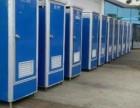 各区环保移动厕所租赁 流动厕所租赁