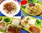 南昌中餐加盟店 10几个系列 手把手教学 开店简单