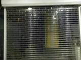 沈阳水晶卷帘门制造商维修电动水晶门订做卷帘门