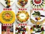 15家鄂州爱心生日蛋糕配送鄂城华容鲜奶水果慕斯芝士