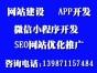 武汉商城app开发公司,做电商app开发多少钱?