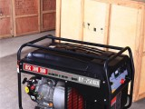 B-300GDI 300A发电焊机