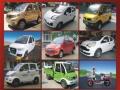 全新低速电动轿车