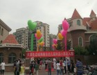活动庆典设备供应租赁出租拱门升空气球皇家礼炮