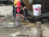 东西湖区吴家山装修安装打孔钻孔 防水堵漏