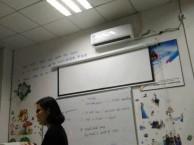 光明新区公明英语培训英思特口语专家